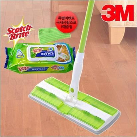 Picture for category Cleaning Tool & Supplies