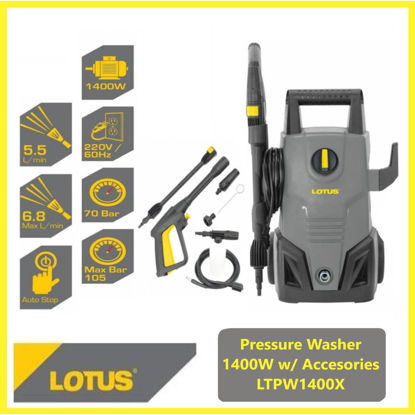 Picture of Lotus Pressure Washer 1.4KW LTPW1400X