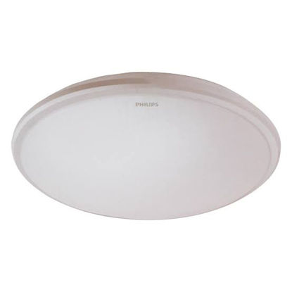 Picture of LED Ceiling Lamp Twirly 31824
