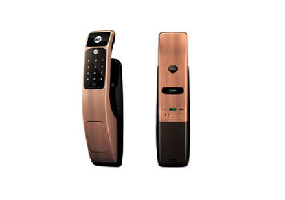 Picture of Yale Door Lock Digital Mortise Pull & Push Proximity Card Red Bronze