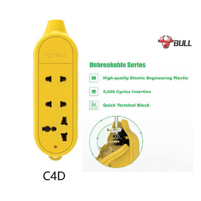 Picture of Bull Extension Board 3 Outlets Rewireable MAX power 4000W MAX current 16A Unbreakable (Yellow), C4D