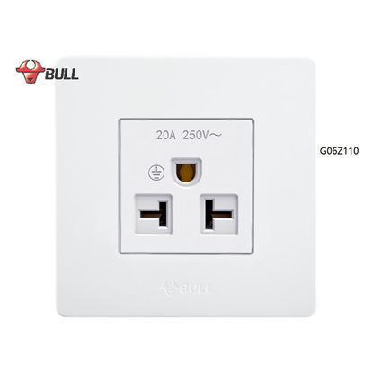 Picture of Bull 1 Gang Air Tandem Outlet Set ( White), G06Z110